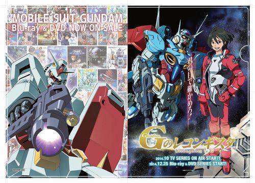 楽天ブックス 機動戦士ガンダム dvd box1 完全初回限定生産 富野