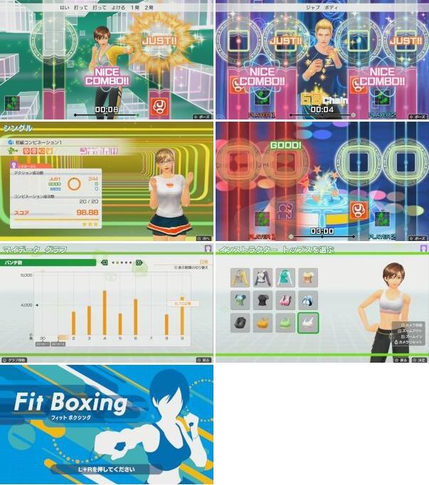 [Switch] Fit Boxing(フィットボクシング) (ダウンロード版) \u203b3,000ポイントまでご利用可 Nintendo Switch