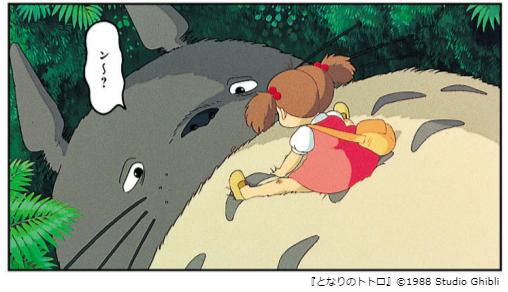 『風の谷のナウシカ』『となりのトトロ』…ジブリの映画をコミックで!「文春ジブリ文庫 シネマコミック」シリーズ!