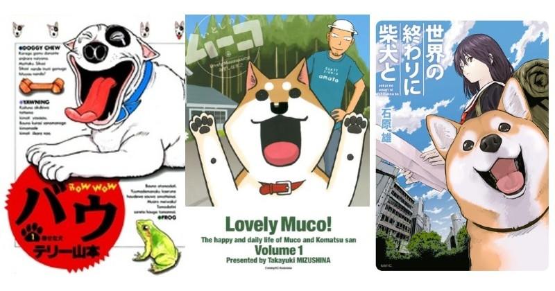 愛すべき最高のパートナー!「犬」漫画オススメ5選